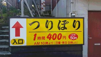 20150215_143830