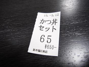 Dscf6048_2