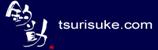 Tsurisuke